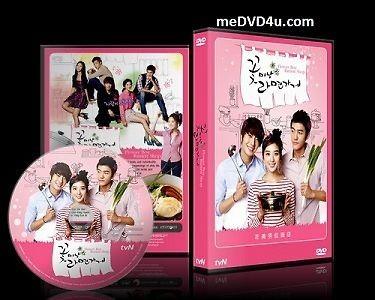 Flower Boy Ramyun Shop » Korean drama DVD **Excellent english sub**