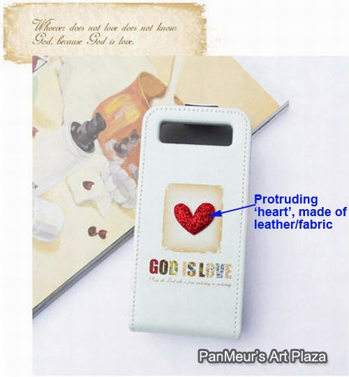 Apple iPhone 4S/4 Cute Unique Cell Phone PU Leather Case Cover (God Is