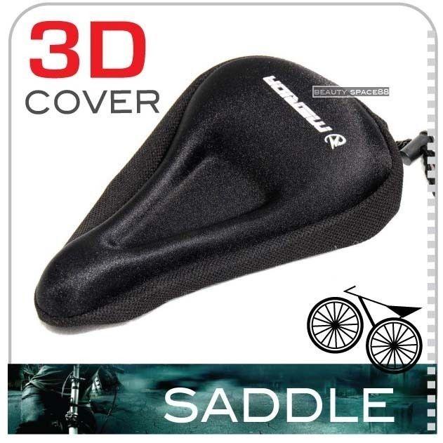 Pro Comfort Bike Bicycle Soft Gel Saddle Seat Cover Cushion