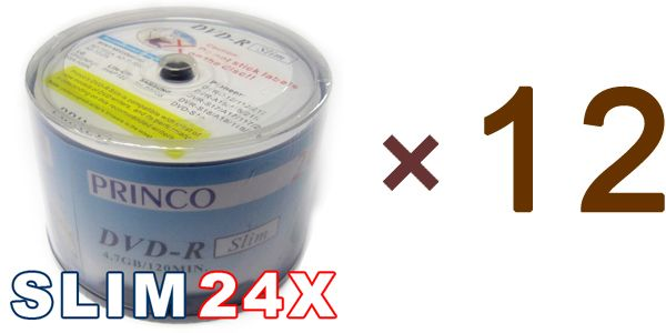 White High Quality Princo Brand Printed Blank Media 720pc 1 Box