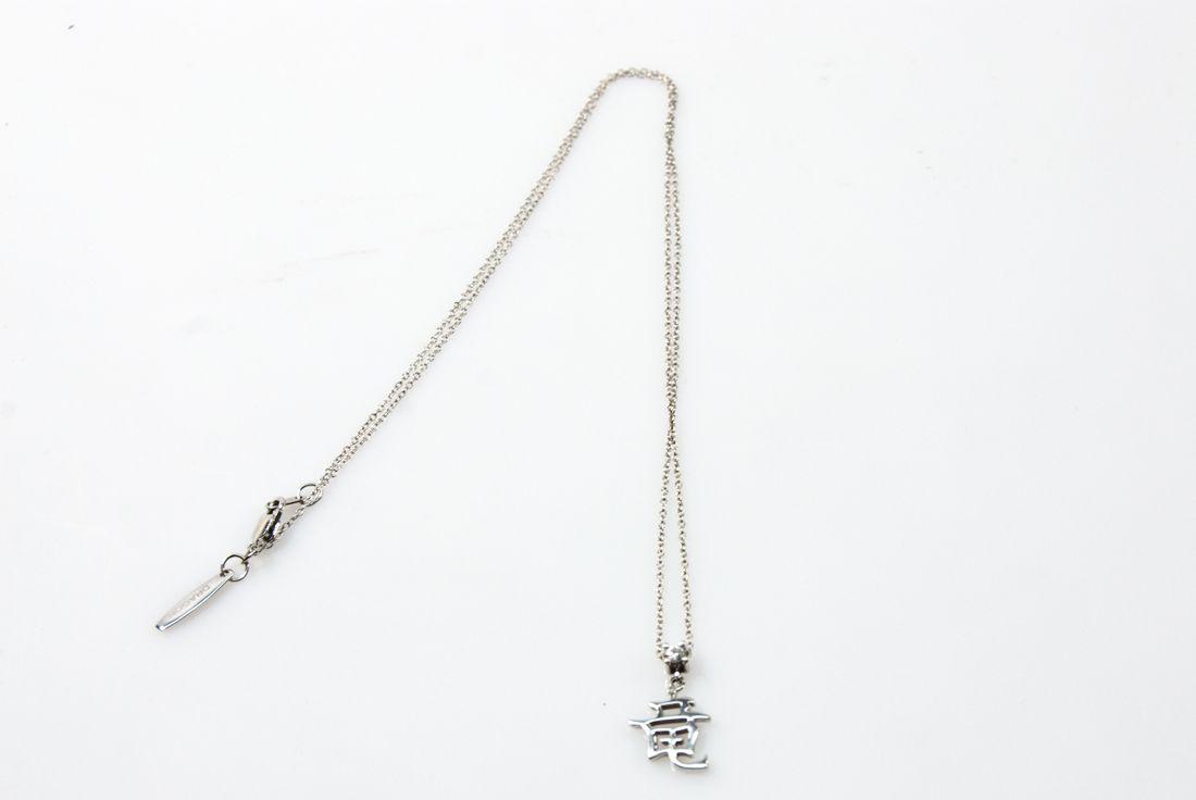 14kt white gold diamond kanji dragon necklace 14kt white gold diamond