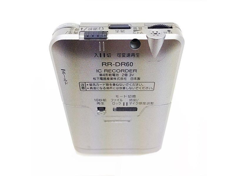 Panasonic RR DR60 Digital IC Voice Recorder EVP