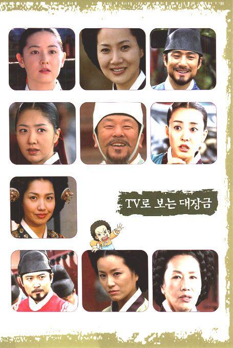 Dae Jang Geum Korean Drama DVD 19DISC Box Set SEALED